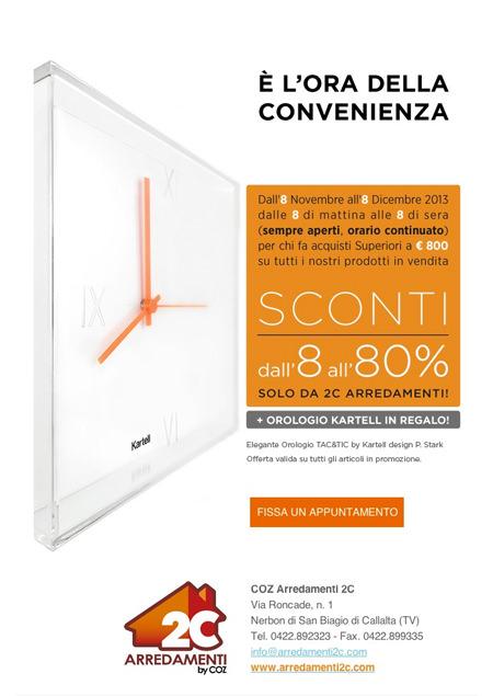Web agency web design web marketing holbein for 2c arredamenti