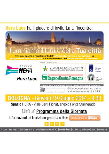 Web mail - Campagna online di newsletter realizzata da agenzia web di Treviso