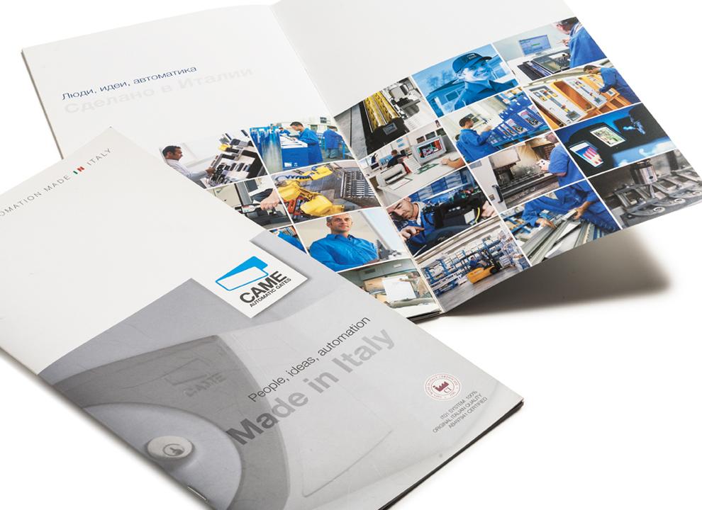 "Cliente: Came Cancelli Automatici, immagine istituzionale ""Came 100% Made in Italy"" ideazione creativa Holbein & Partners."