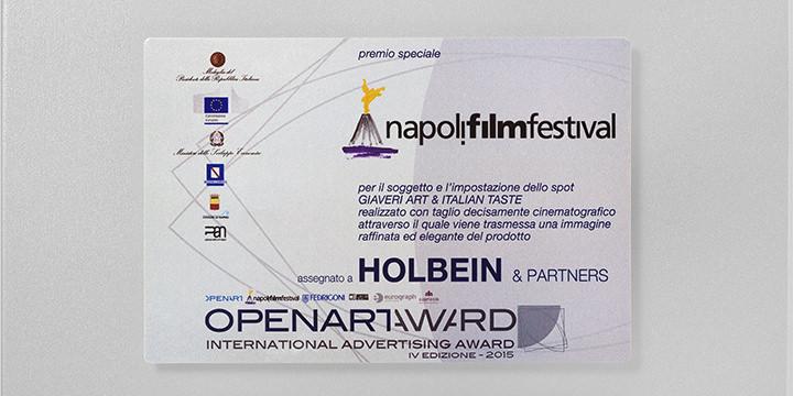 Targa Premio Speciale OpenArtAward Napoli film Festival 2015, data all'Agenzia Pubblicitaria Holbein & Partners del Veneto.